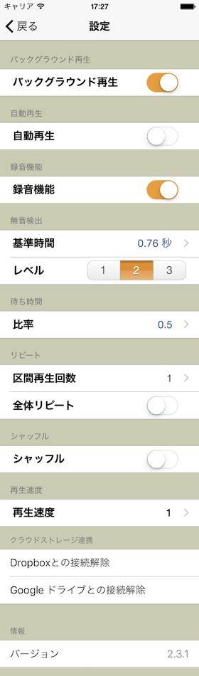 jp_1-4_ss4-0inch_settings280