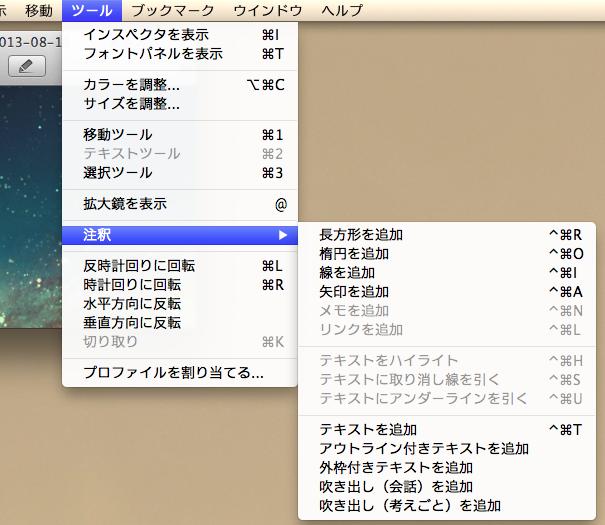 screenshot_previewapp