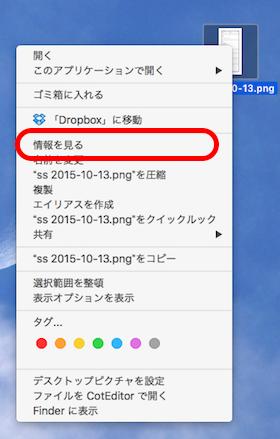 ss 2015-10-13 21.20.55