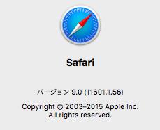 ss 2015-10-04 6.42.48