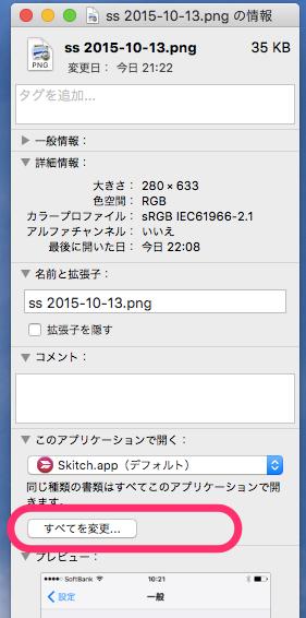 ss_2015-10-13_22_18_41-2